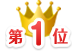 ranking-subheader--large-1