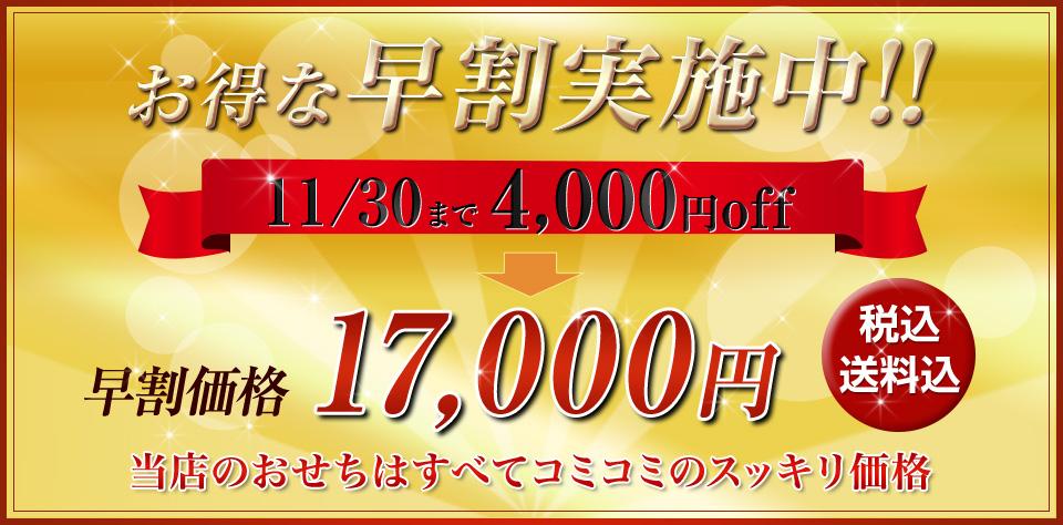 fukutsuki_171130