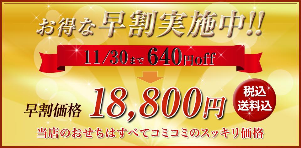 kyouosechi_171130