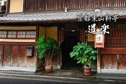 aratamanoibuki-003