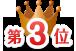 ranking-subheader--large-3